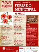 Quinta-feira da Espiga (Feriado Municipal)