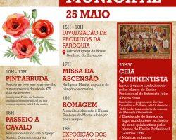 25 de maio, Quinta-feira da Espiga (Feriado Municipal) em Arruda dos Vinhos