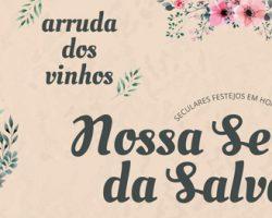 Festejos em Honra de Nossa Senhora da Salvação em Arruda dos Vinhos